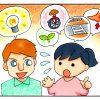 【英語学習】単語力よりも「言い換えスキル」を磨こう