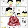 沖縄で「ぜんざい」を注文したら○○○が出てくる!