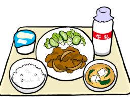 【無料素材】給食のイラスト【商用可・クレジット表記不要】