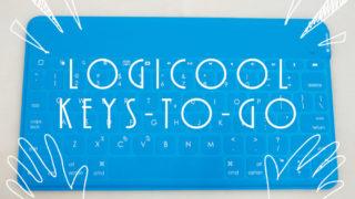 logicoolのbluetoothキーボード「KEYS-TO-GO」レビュー。Windowsで使ってます。