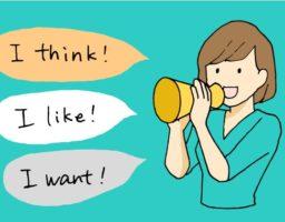 英会話スキルを上げるためには語学だけでなく「意見を持つ訓練」が不可欠