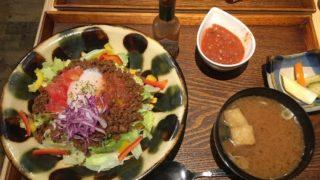 那覇でおいしいタコライスを食べるなら「味噌めしや まるたま」が交通の便も良くておすすめ!